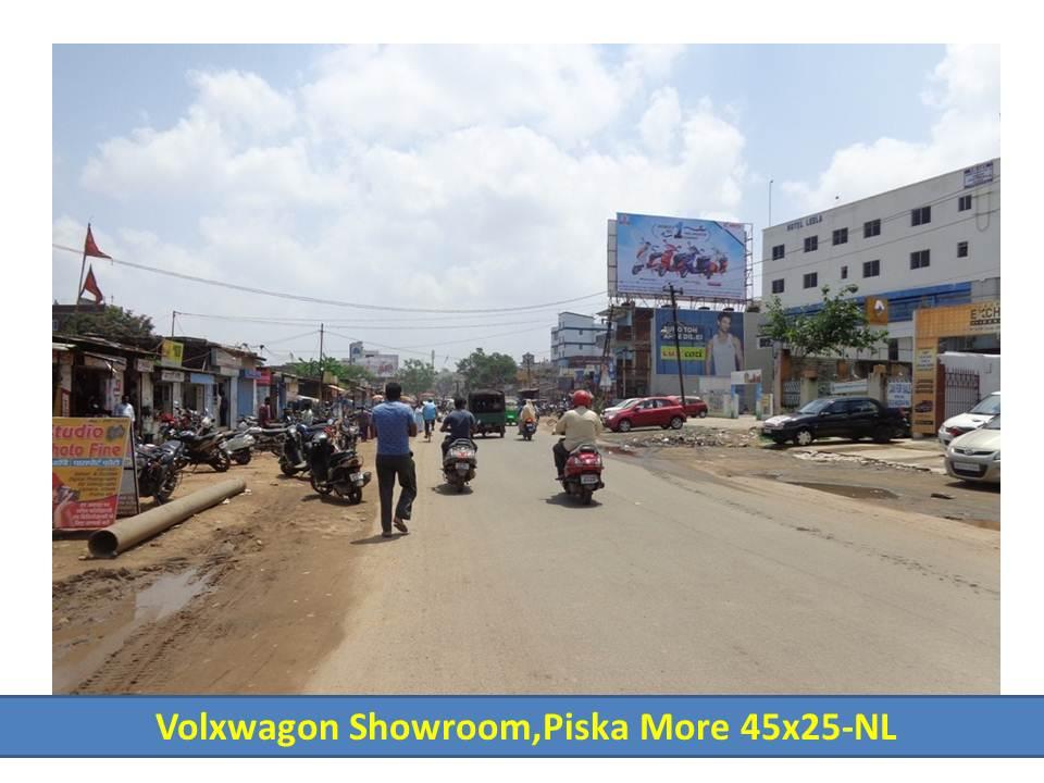 Volxwagon Showroom,Piska More, Ranchi
