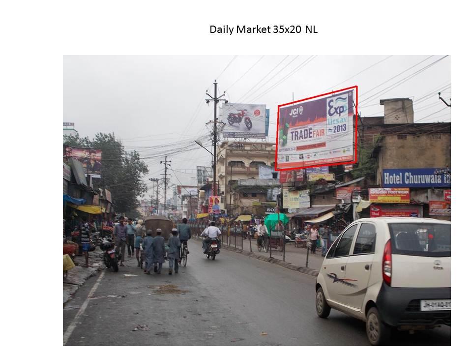 Daily Market, Ranchi