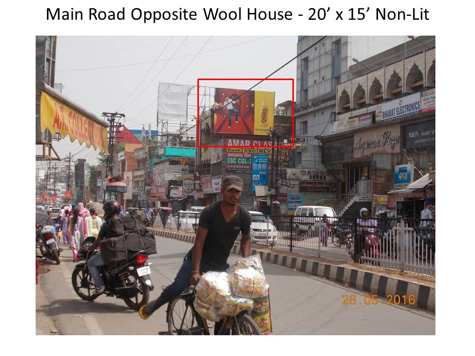 Main Road Opposite Wool House, Ranchi