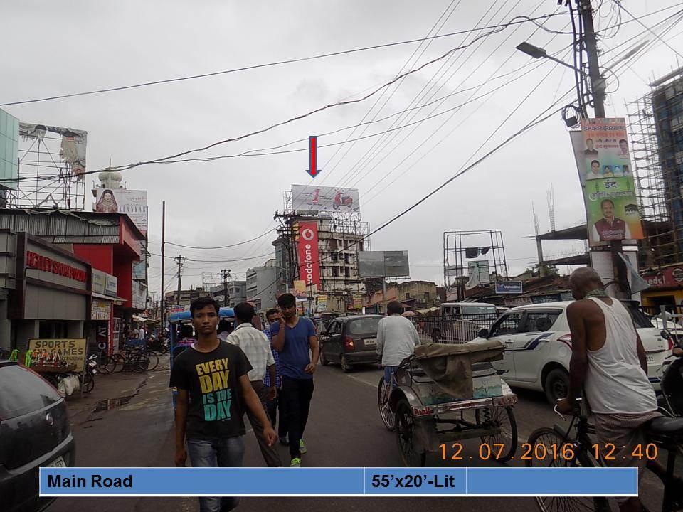 Main Road, Ranchi