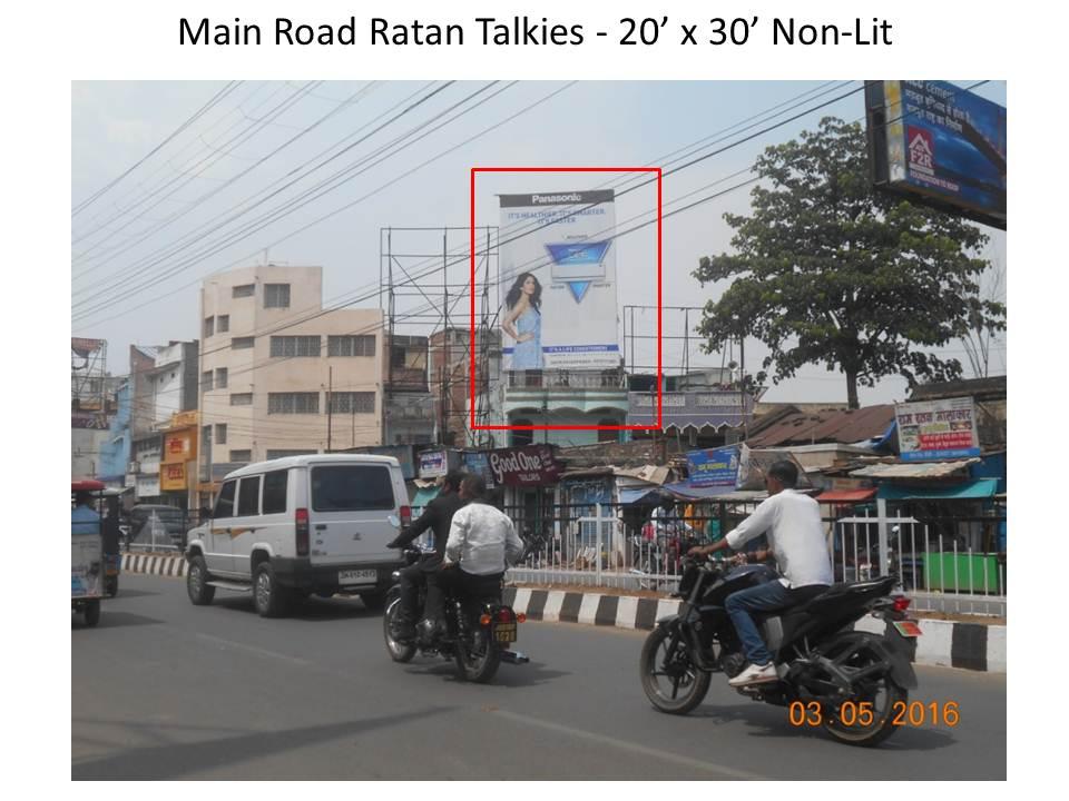 Main Road Ratan Talkies, Ranchi