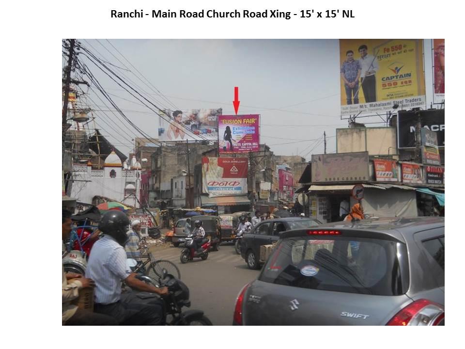 Main Road Church Road, Ranchi