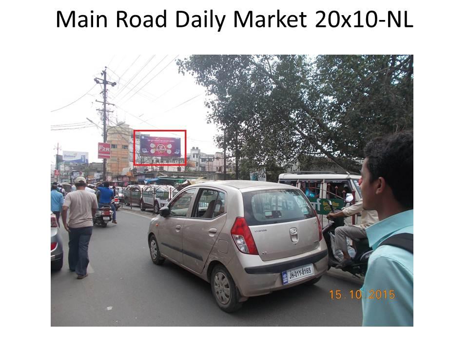Main Road Daily Market, Ranchi