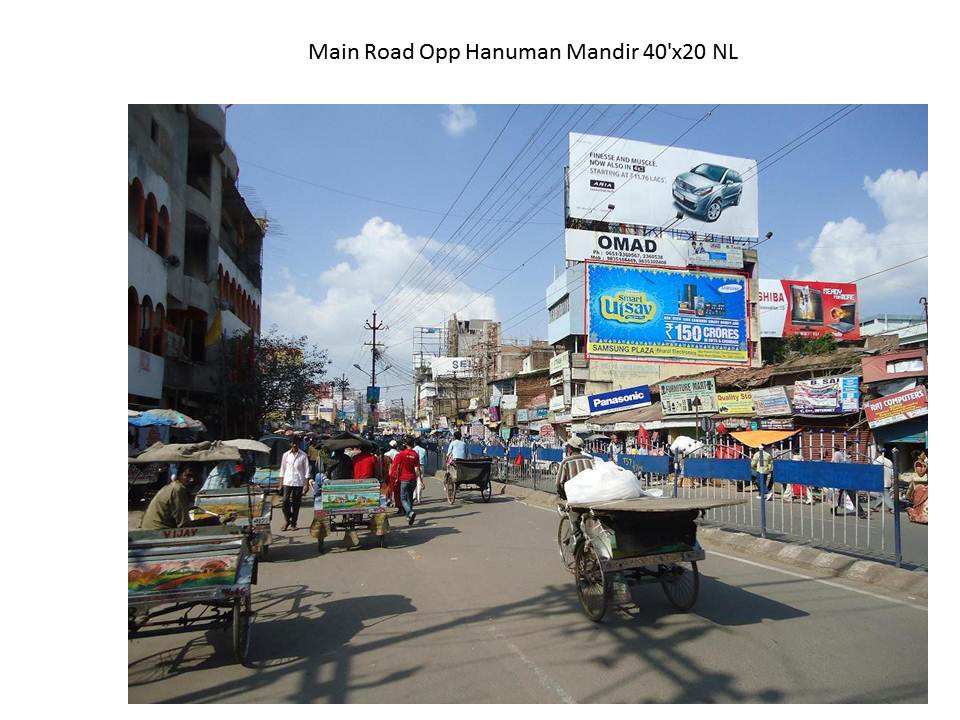 Main Road Opp Hanuman Mandir, Ranchi