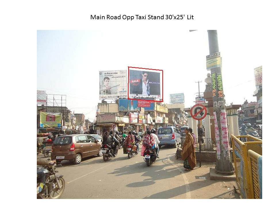 Main Road Opp Taxi Stand, Ranchi