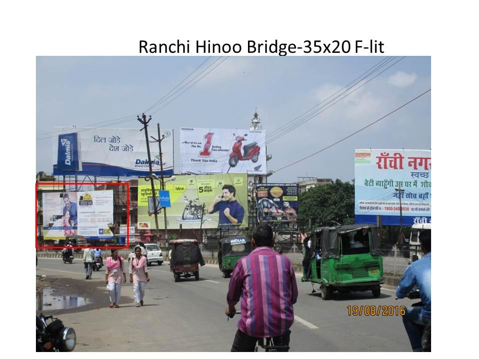 Hinoo Bridge, Ranchi
