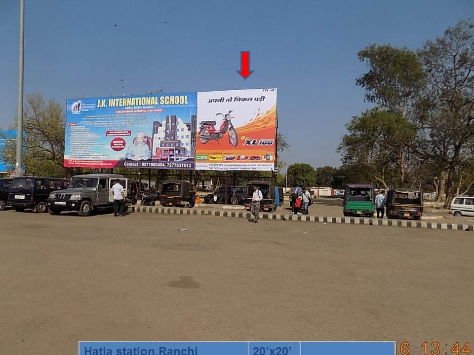 Hatia station,Ranchi