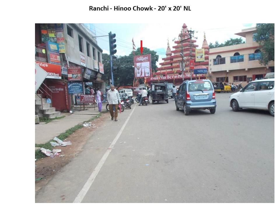 Hinoo Chowk, Ranchi