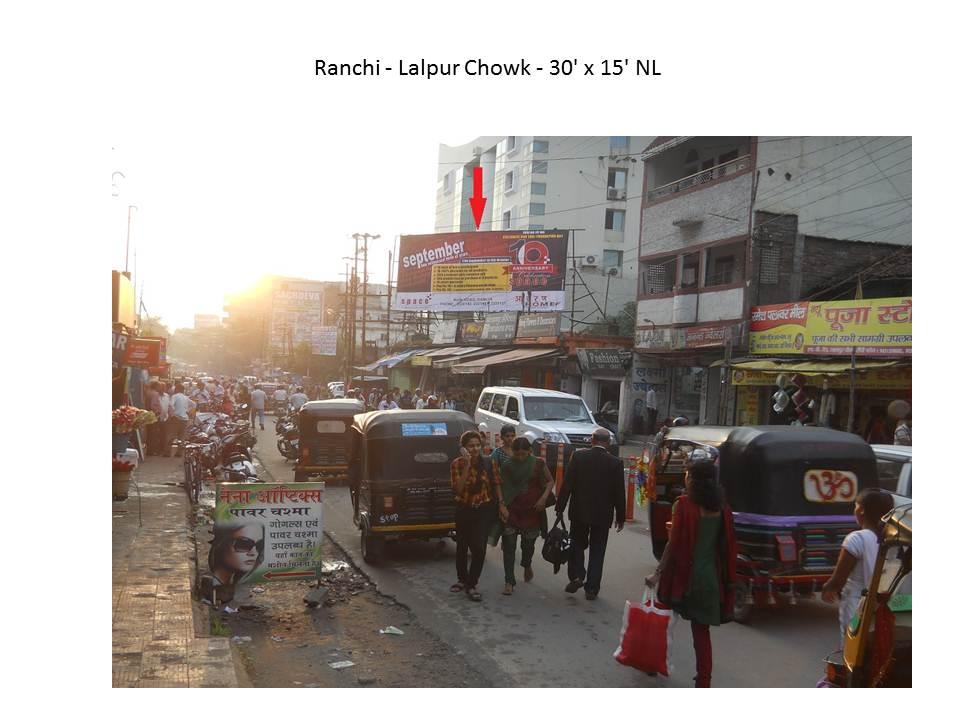 Lalpur Chowk, Ranchi