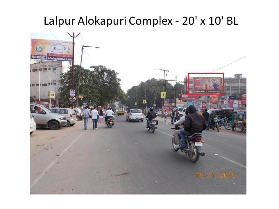 Lalpur Alokapuri Complex, Ranchi