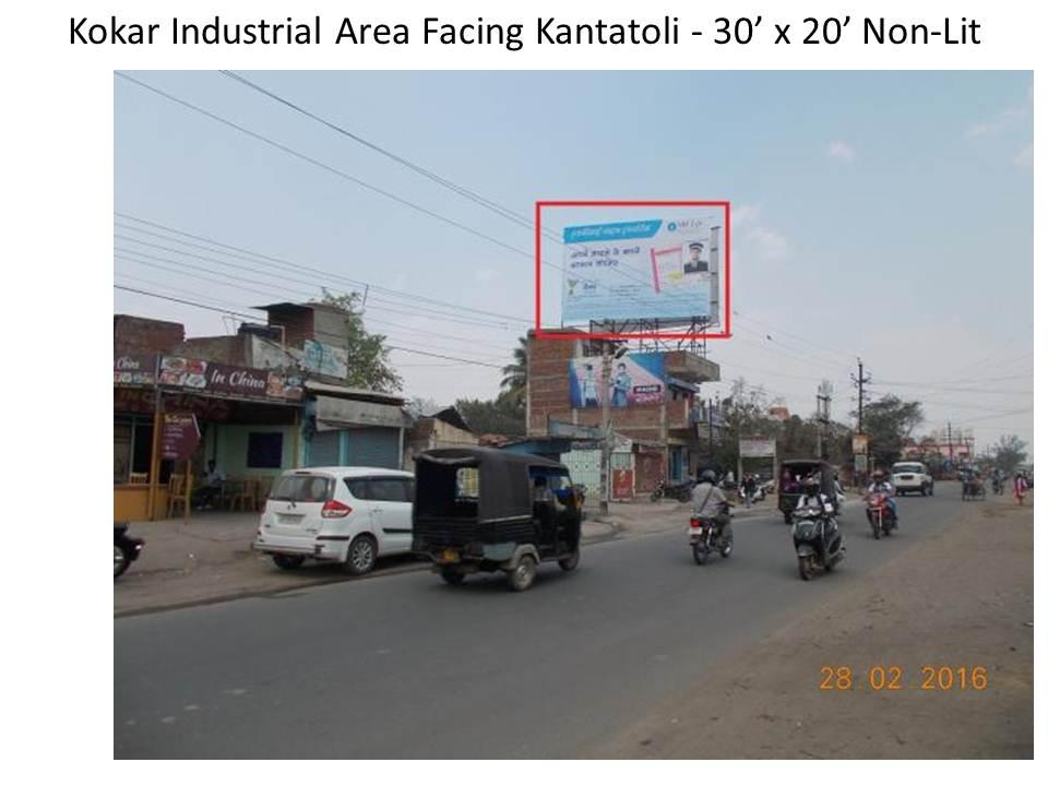 Kokar Industrial Area, Ranchi
