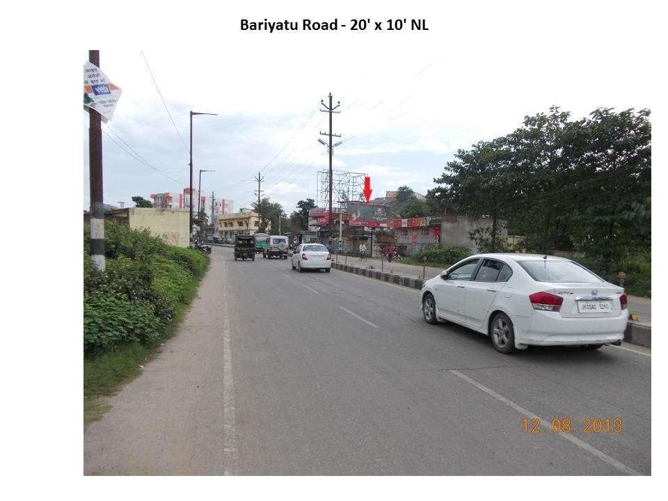Bariyatu Road, Ranchi