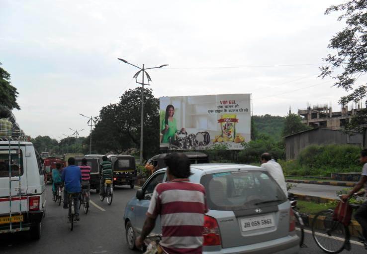 Bistupur Voltas Circle, Jamshedur