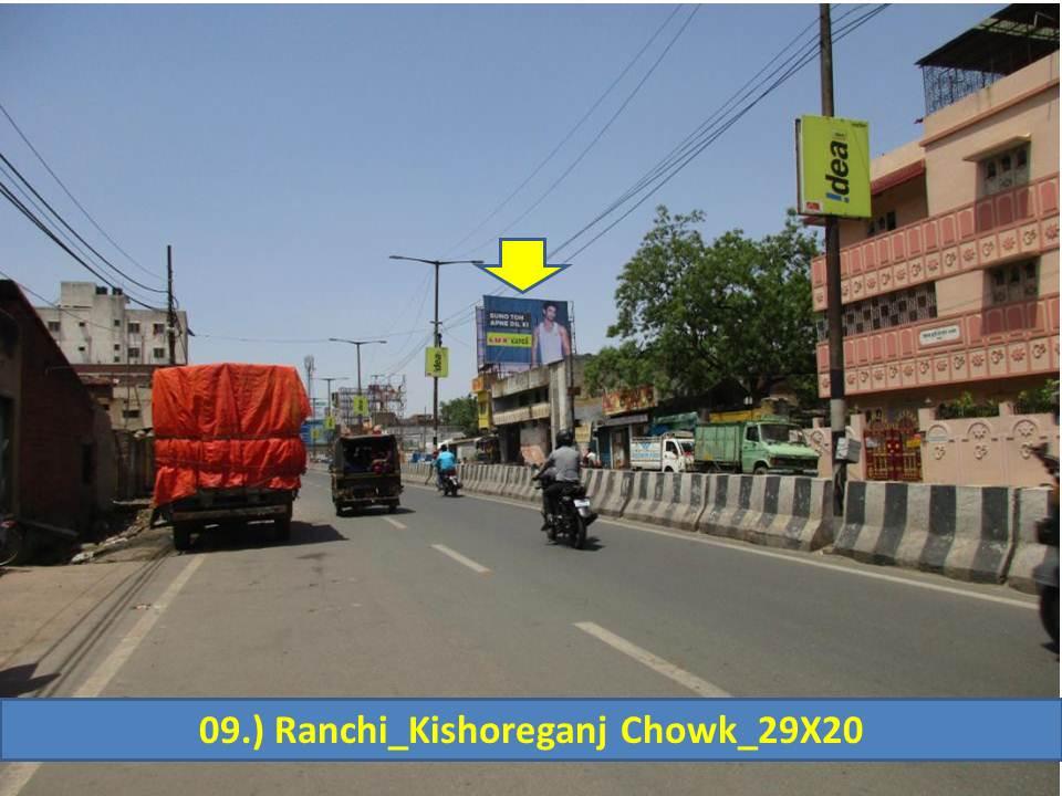 Kishoreganj Chowk, Ranchi