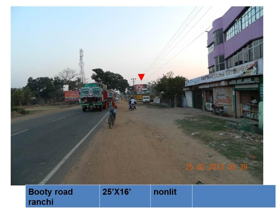 Booty road, Ranchi