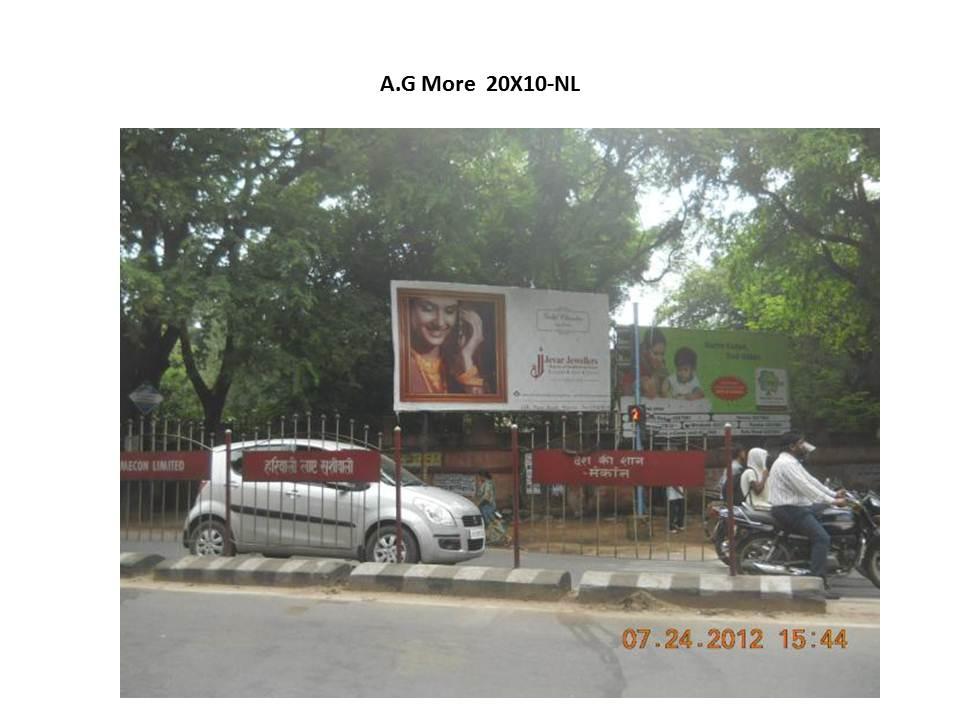 AG More, Ranchi