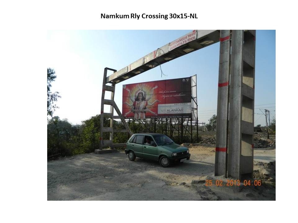 Namkum Rly Crossing, Ranchi
