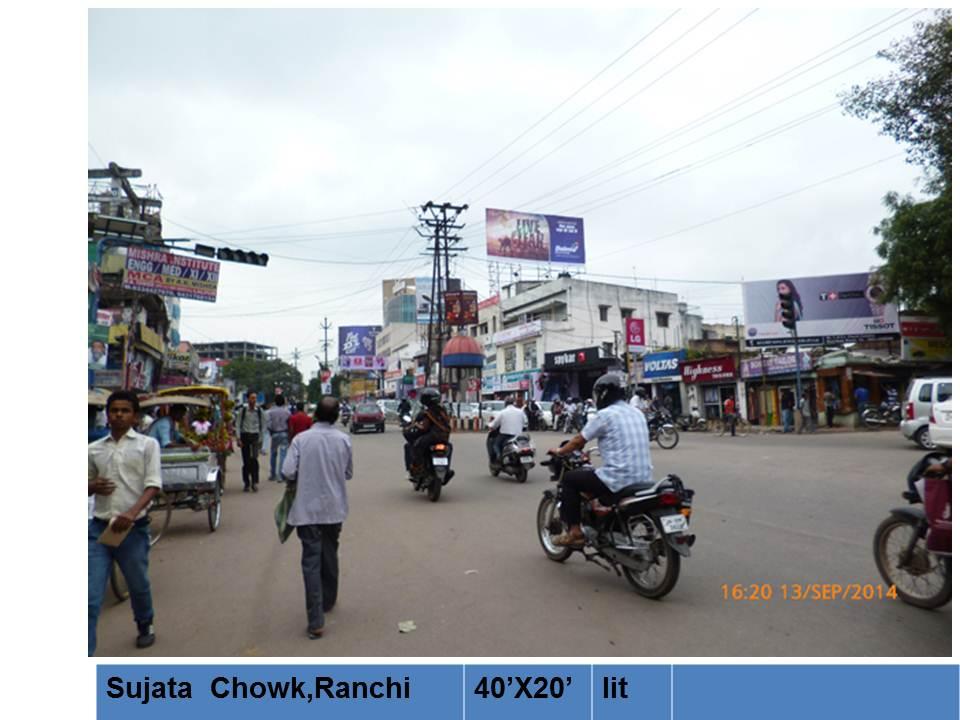 Sujata  Chowk, Ranchi