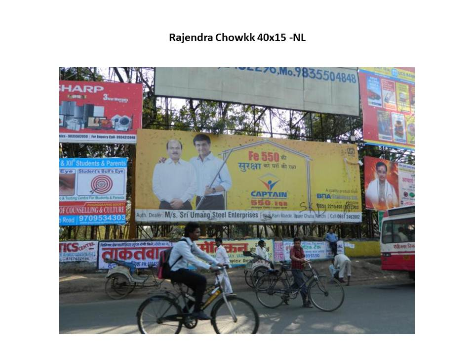 Rajendra Chowk, Ranchi