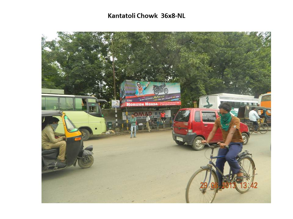 Kantatoli Chowk, Ranchi