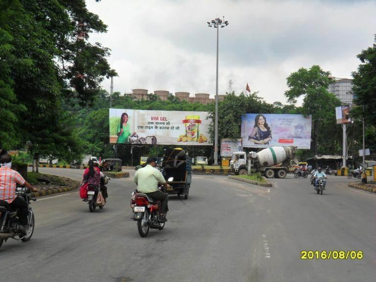 Tata Rd, Jamshedpur