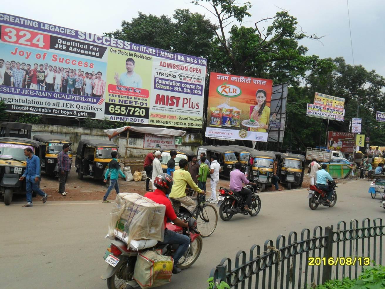 Sakchi Sitla Mandir, Jamshedpur