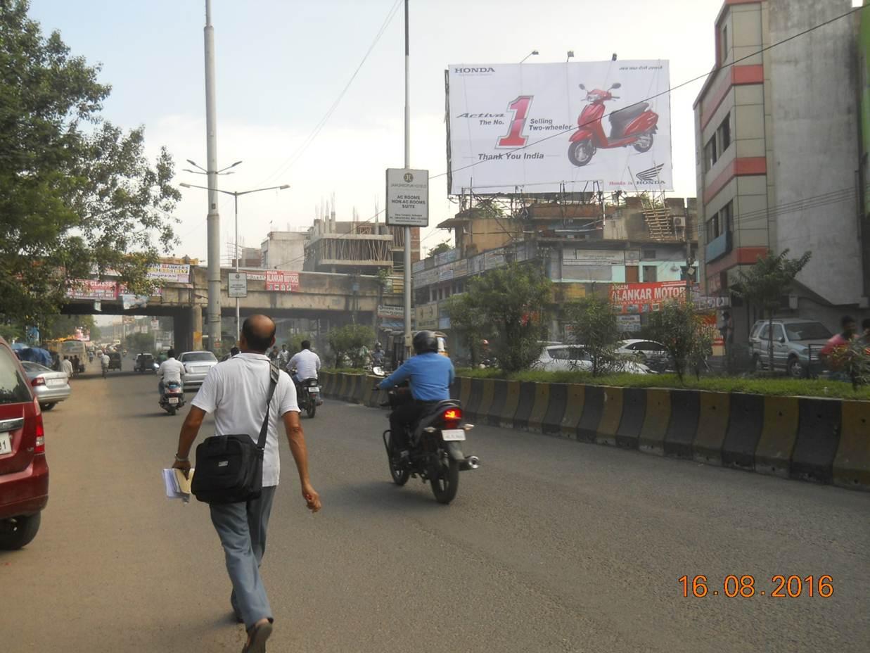 Sakchi Basant Cinema, Jamshedpur