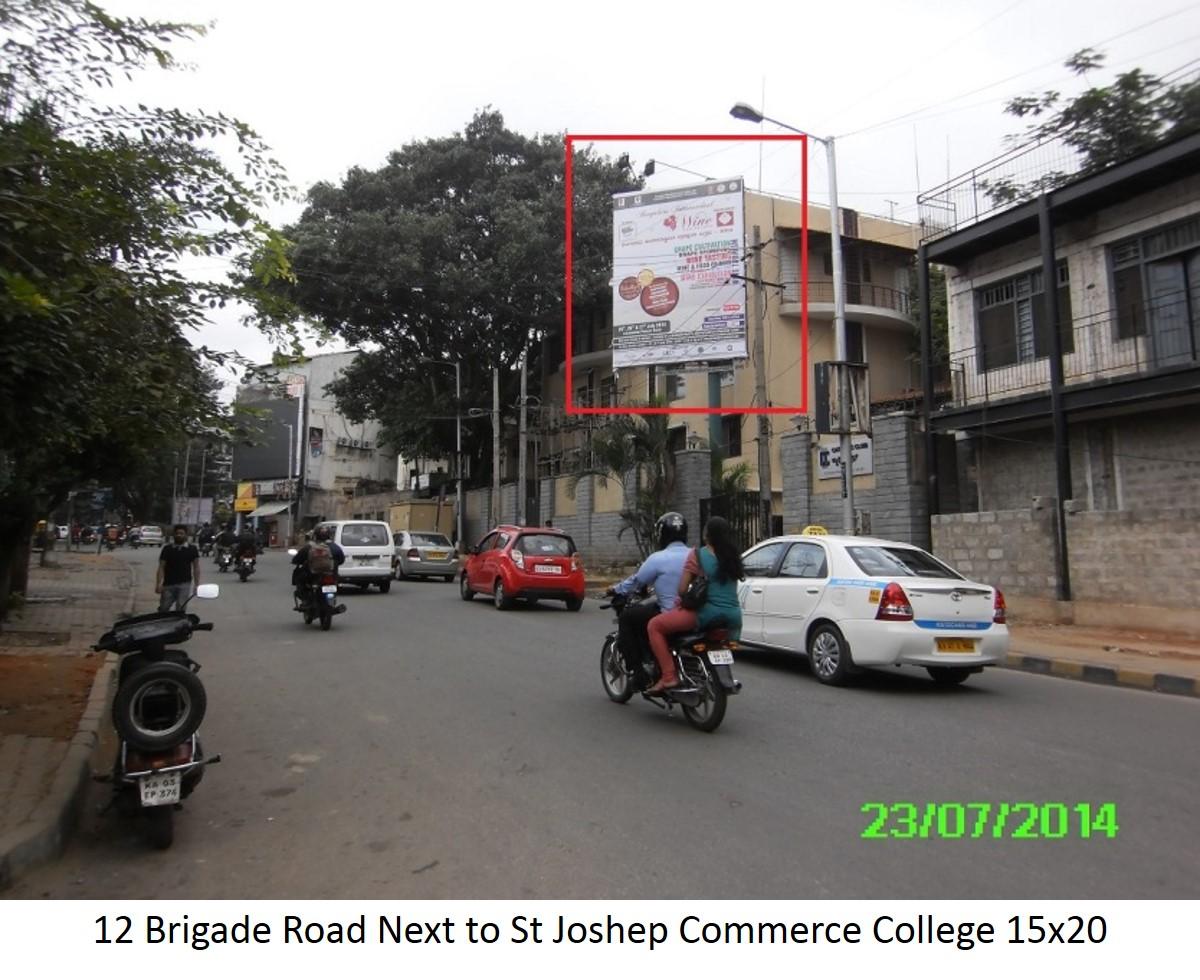 Brigade Road Next to St Joshep Commerce College, Bengaluru