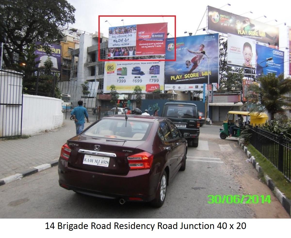 Brigade Road Residency Road Junction, Bengaluru