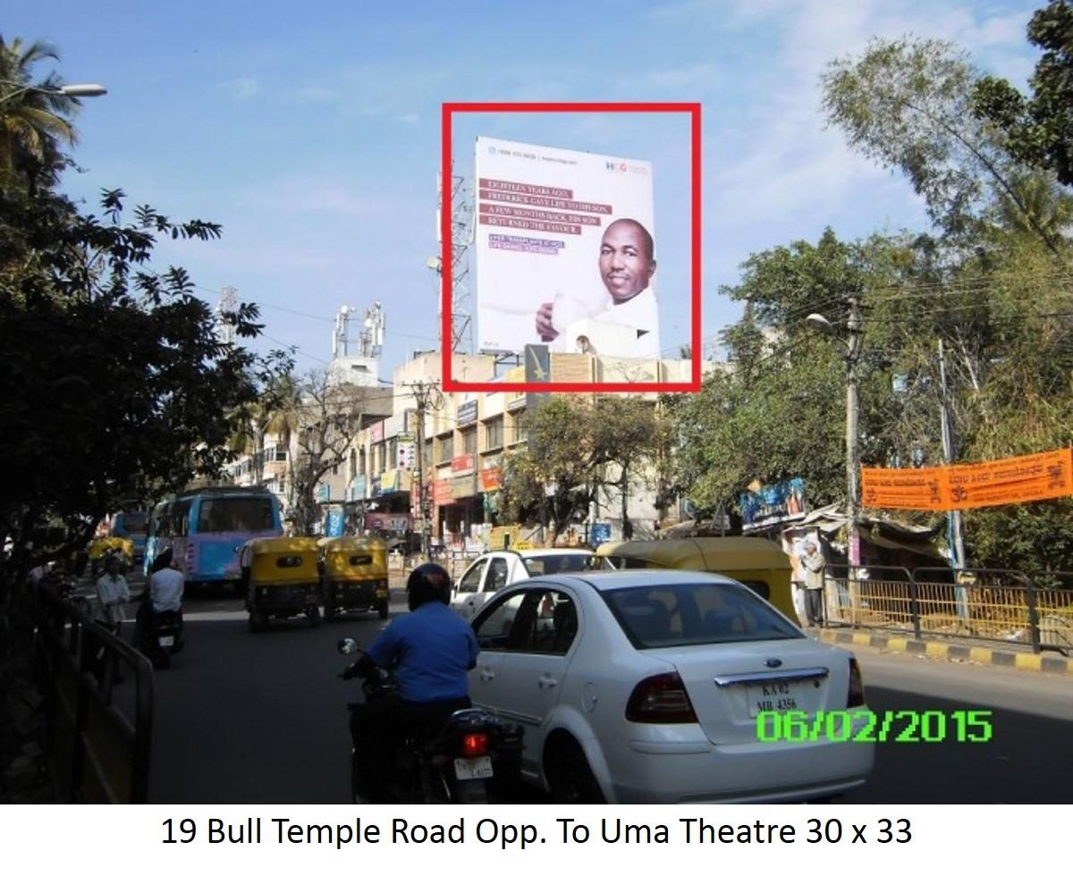 Bull Temple Road Opp. To Uma Theatre, Bengaluru