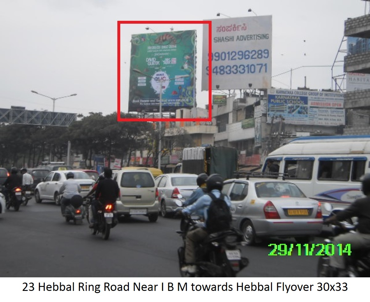 Hebbal Ring Road Near IBM, Bengaluru