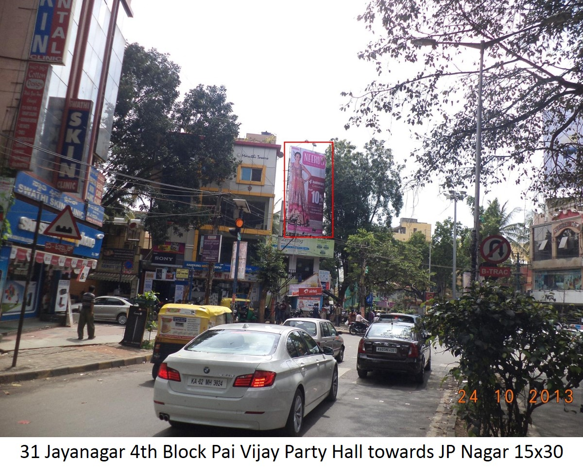 Jayanagar 4th Block Pai Vijay Party Hall, Bengaluru