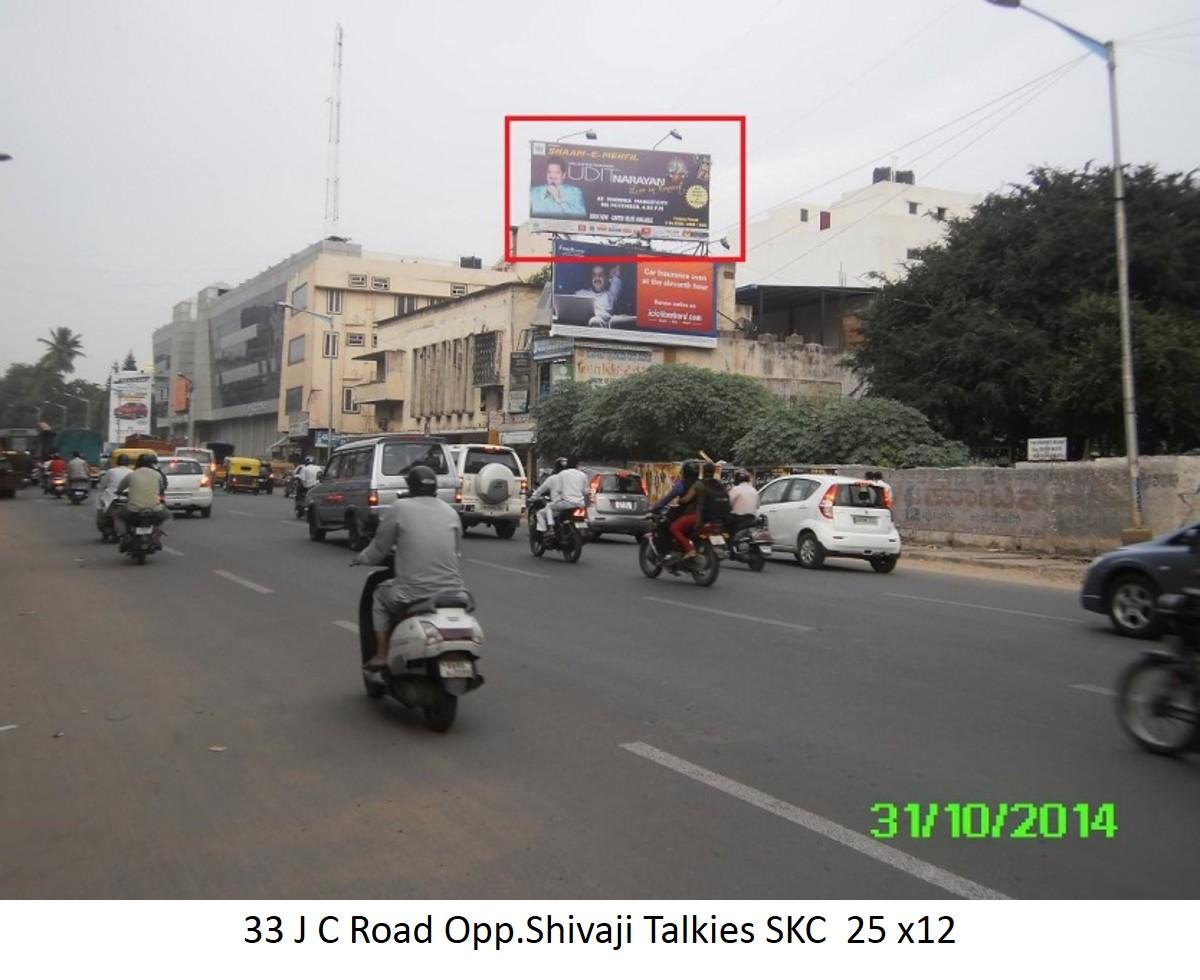 J C Road Opp.Shivaji Talkies SKC, Bengaluru