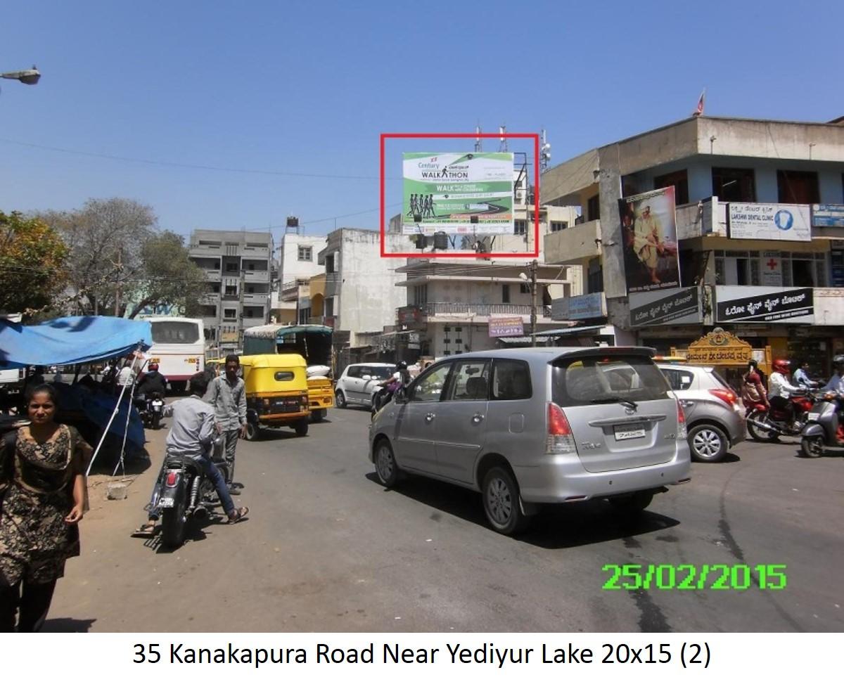 Kanakapura Road Near Yediyur Lake, Bengaluru