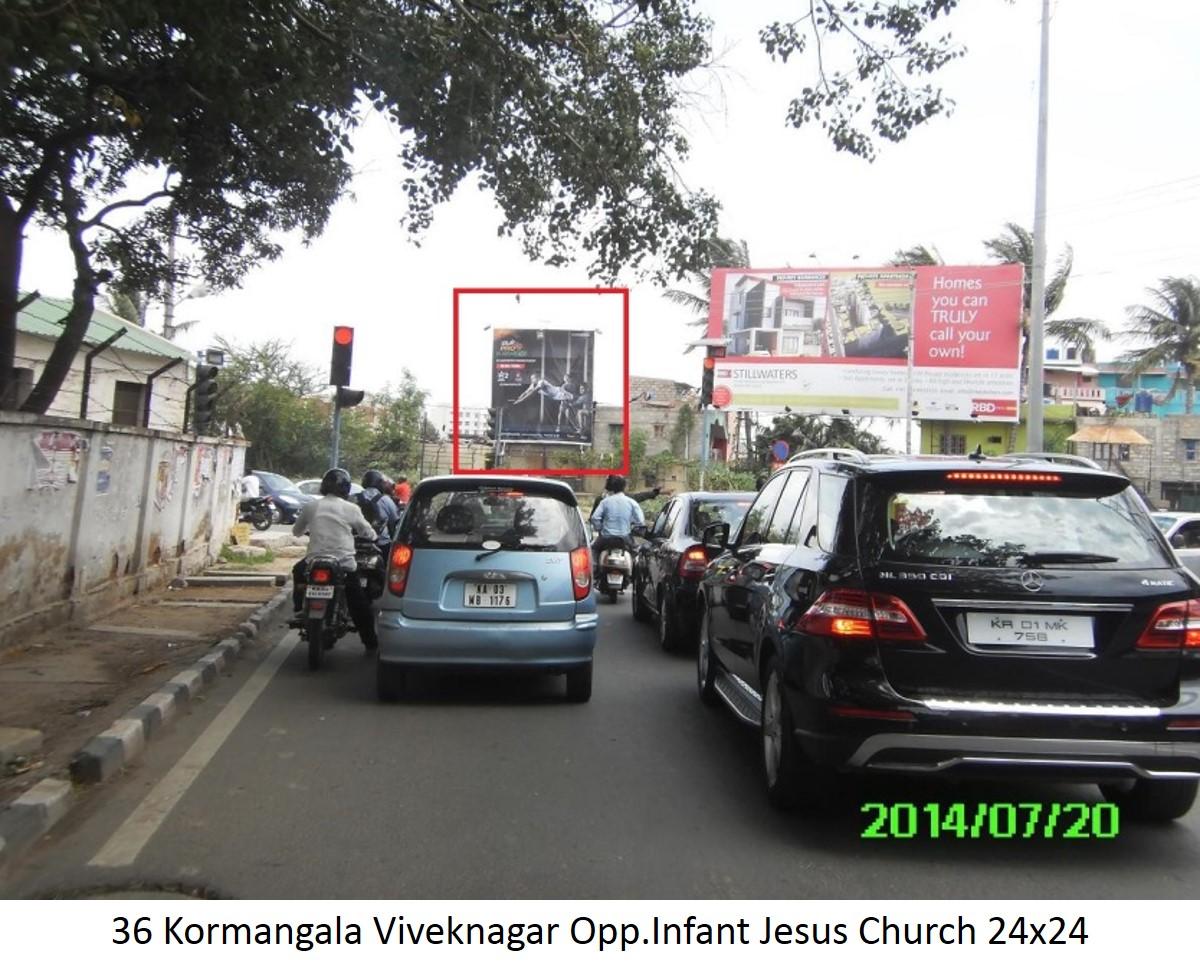 Kormangala Viveknagar Opp.Infant Jesus Church, Bengaluru