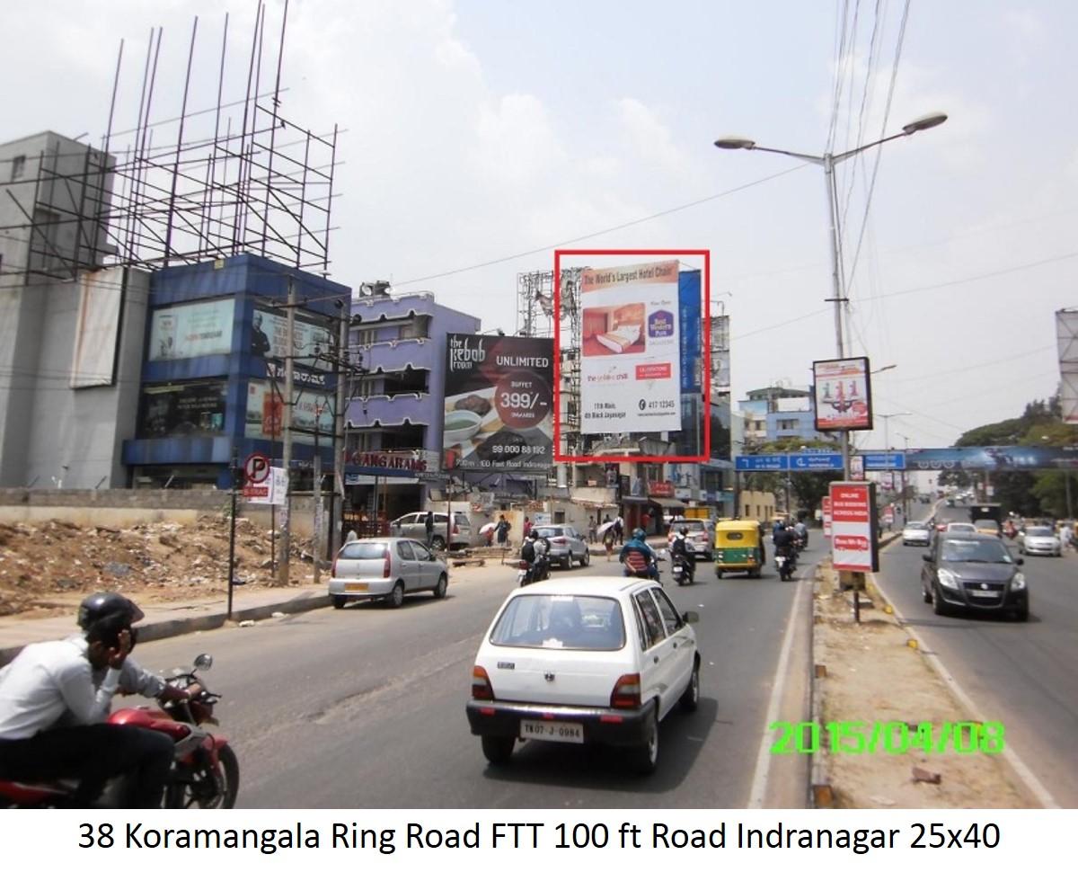 Koramangala Ring Road, Bengaluru
