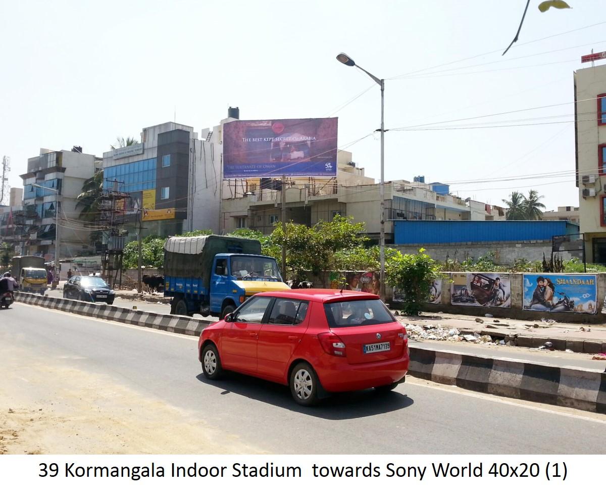 Kormangala Indoor Stadium, Bengaluru