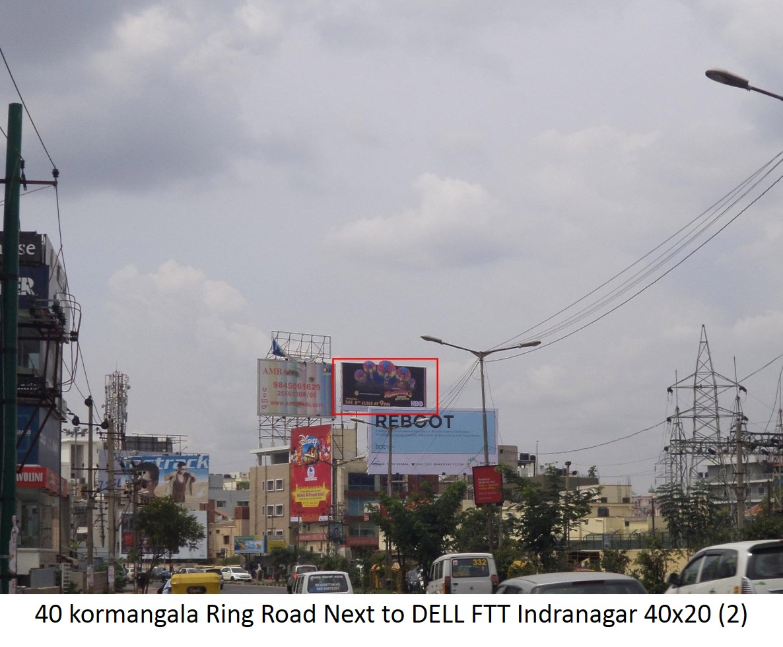 kormangala Ring Road Next to DELL, Bengaluru