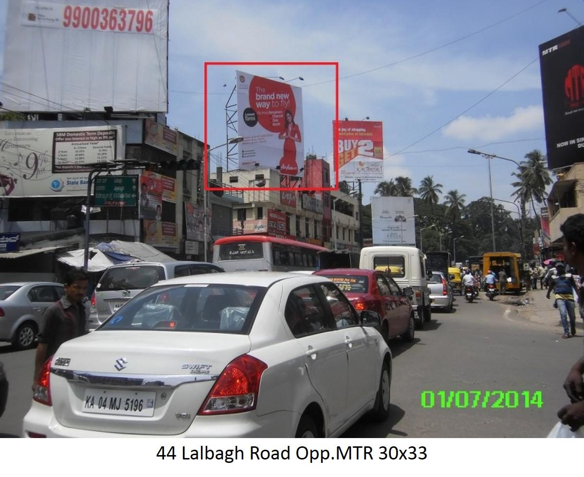 Lalbagh Road Opp.MTR, Bengaluru