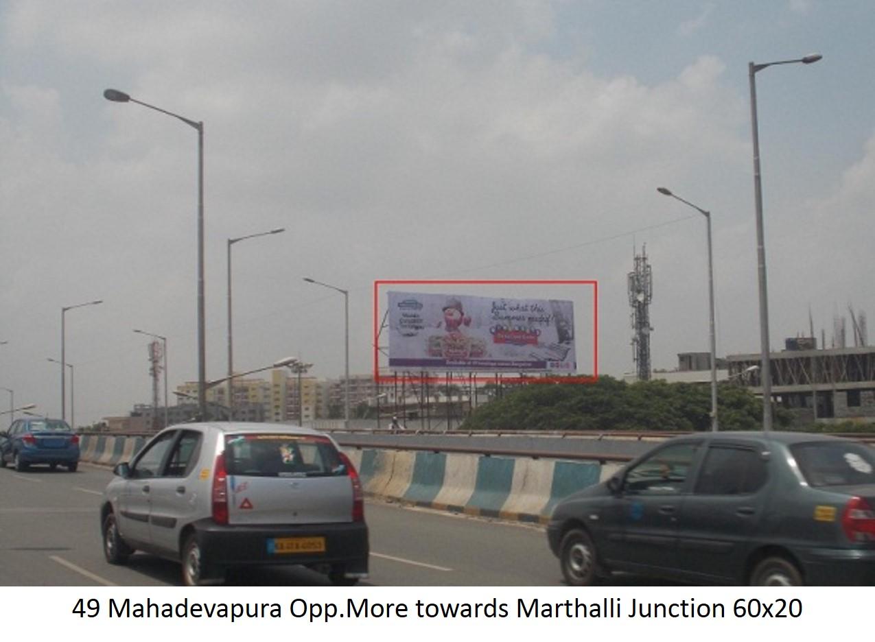 Mahadevapura Opp.More Towards Marthalli Junction, Bengaluru