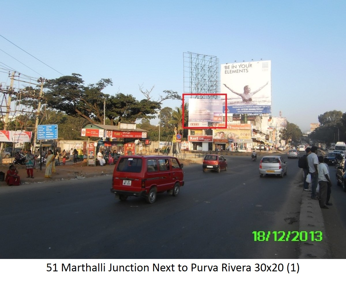 Marthalli Junction Next to Purva Rivera, Bengaluru