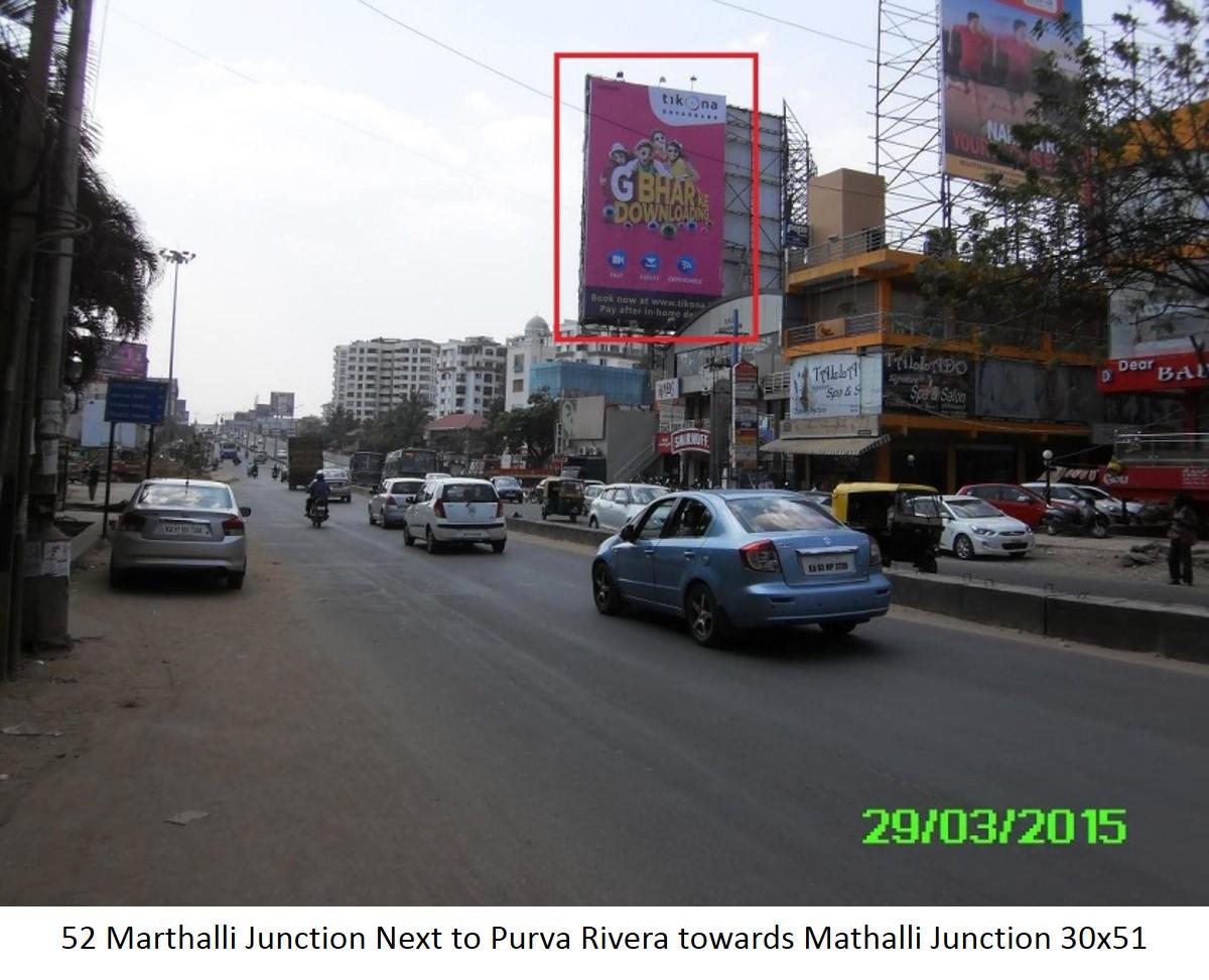 Marthalli Junction Next to Purva Rivera, Bengaluru