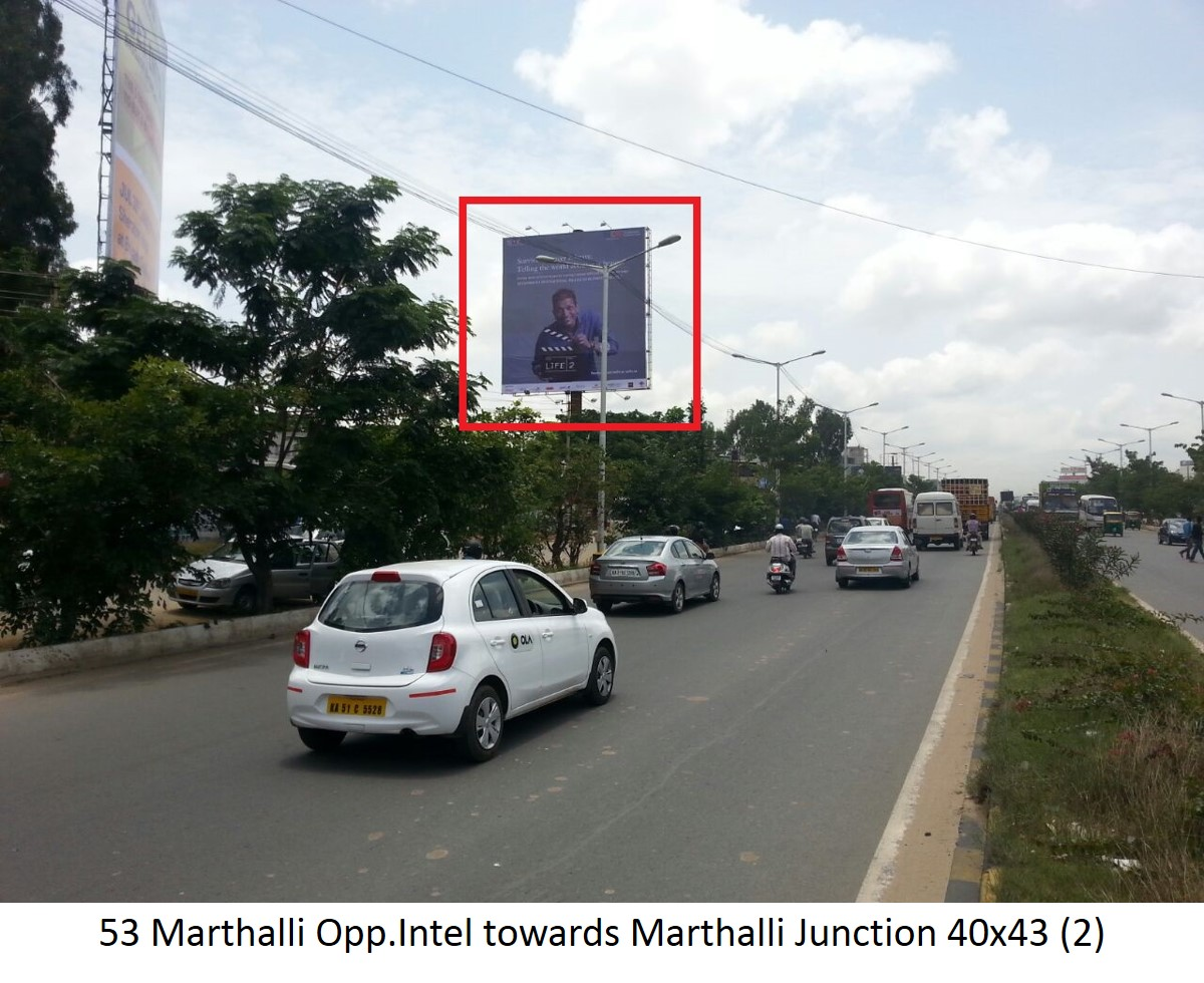 Marthalli Opp.Intel towards Marthalli Junction, Bengaluru