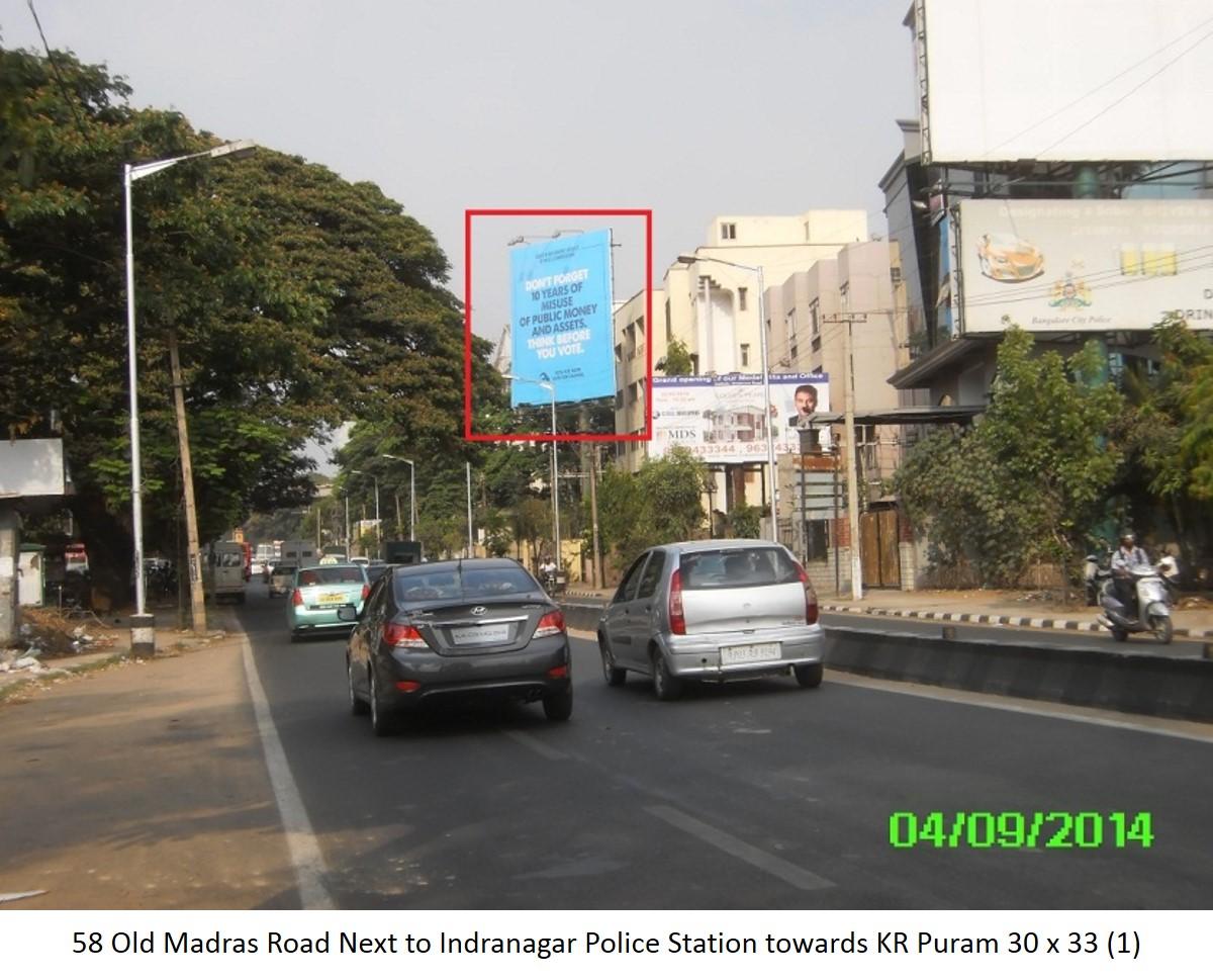 Old Madras Road Next to Indranagar Police Station Towards KR Puram, Bengaluru