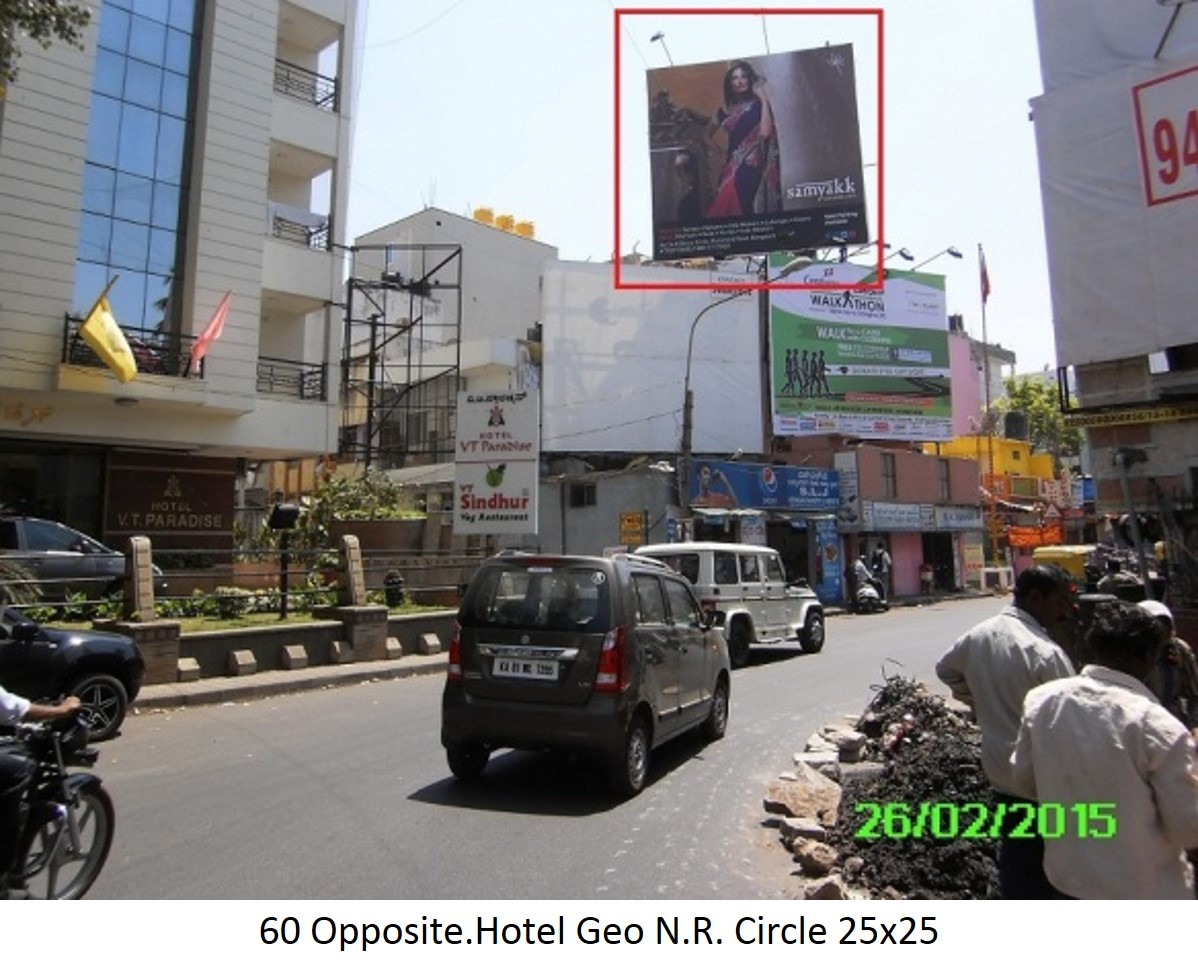 Opposite Hotel Geo N.R. Circle, Bengaluru
