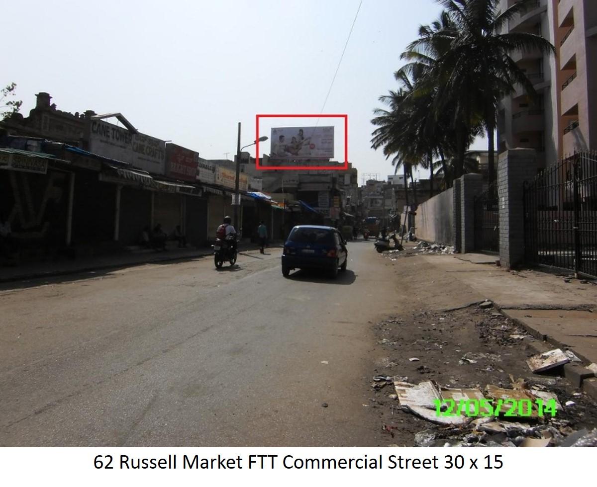 Russell Market FTT Commercial Street, Bengaluru