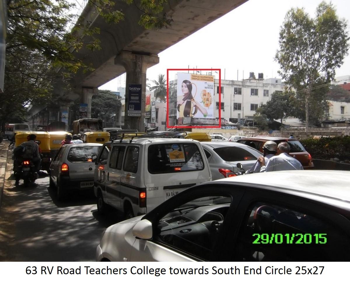 RV Road Teachers College Towards South End Circle, Bengaluru