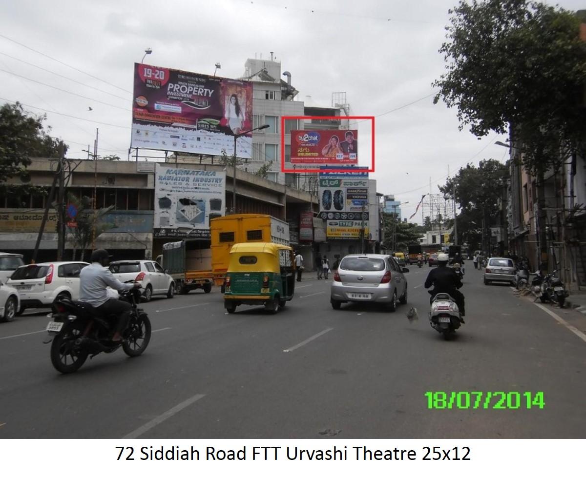 Siddiah Road FTT Urvashi Theatre, Bengaluru