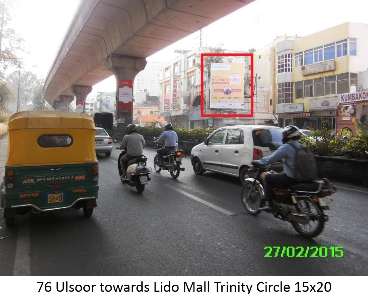 Ulsoor Towards Lido Mall Trinity Circle, Bengaluru