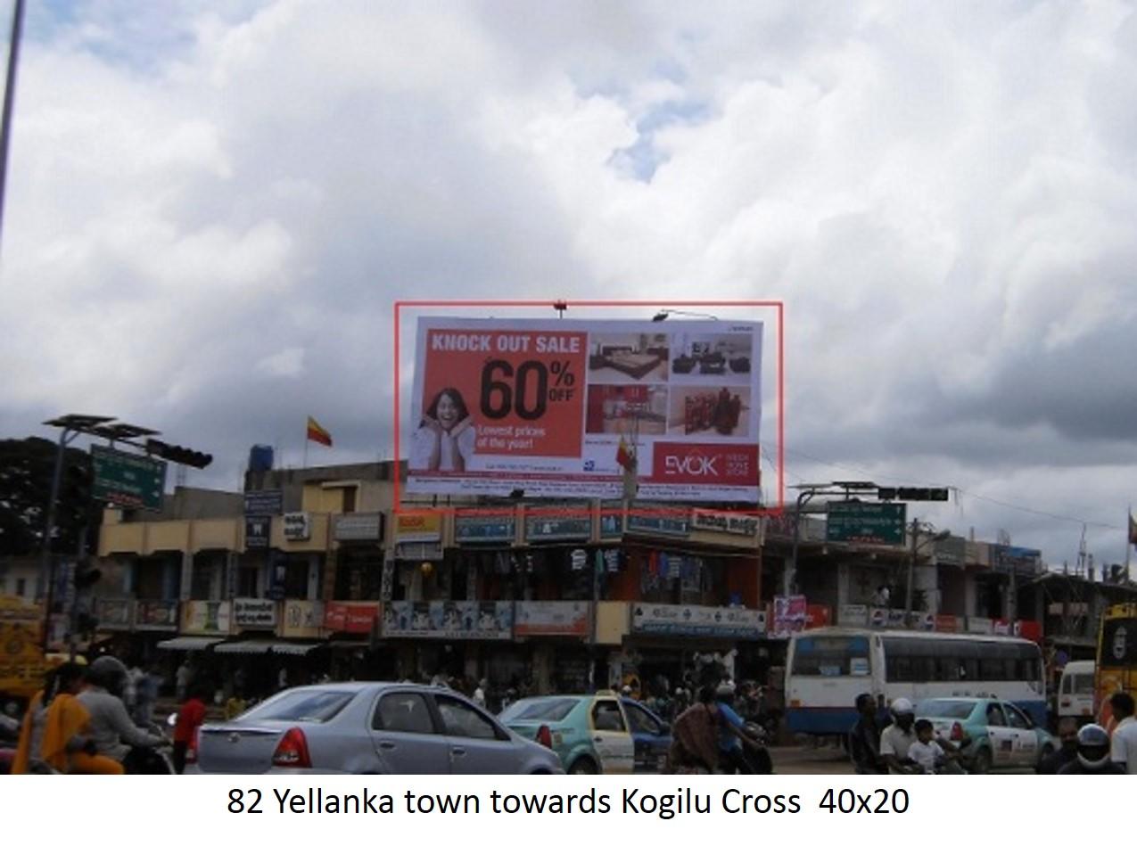 Yellanka town towards Kogilu Cross, Bengaluru